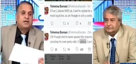 Rauf Klasra Analysis on Tehmina Durrani Tweets Against Nawaz Sharif