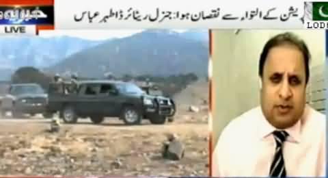 Rauf Klasra and Aniq Naji Analysis on Gen (R) Athar Abbas Statement About Gen (R) Kyani