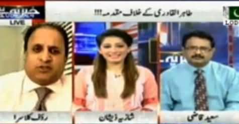 Rauf Klasra and Aniq Naji Discussing PMLN Fearful Acts Against Azadi March and Tahir ul Qadri