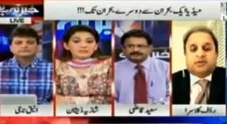 Rauf Klasra and Aniq Naji Views on the Blasphemous Morning Show of Geo