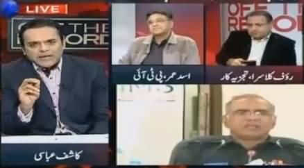 Rauf Klasra And Kashif Abbasi Making Fun of IG Punjab Mushtaq Sukhera