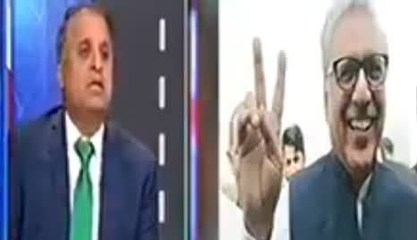Rauf Klasra Apologize on His Wrong News Report About President Pakistan Arif Alvi