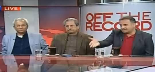 Rauf Klasra Bashing Bashing Pakistani Institutions FIA, NAB & Judiciary