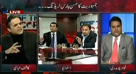 Rauf Klasra Bashing Govt & Judiciary For Remaining Silent on Zulfiqar Mirza's Revelations Against Zardari