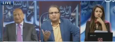 Rauf Klasra Bashing Zafar Hilaly on His Face in Live Show