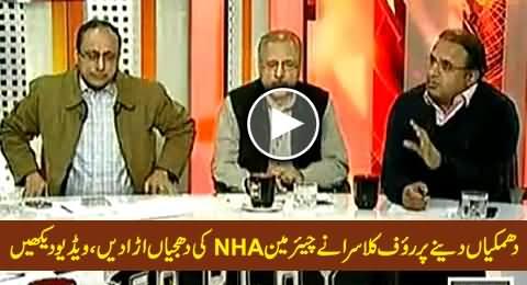 Rauf Klasra Blasts Chairman NHA on His Rude Attitude & Threats in Live Show
