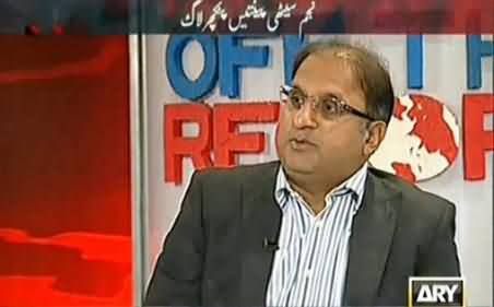 Rauf Klasra Blasts Najam Sethi on Becoming PCB Chairman and Exposed him As Greedy Person