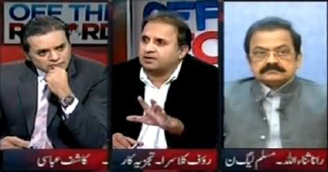 Rauf Klasra Blasts PMLN For Putting All the Blame to Police in Model Town JIT