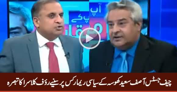 Rauf Klasra Comments on Chief Justice Asif Saeed Khosa's Political Remarks