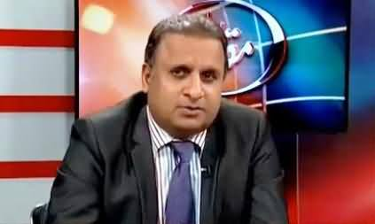 Rauf Klasra Criticizing Nawaz Sharif on His Taunt to Imran Khan in National Assembly