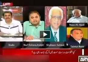 Rauf Klasra Criticizing Tehreek e Insaf Performance in Parliament
