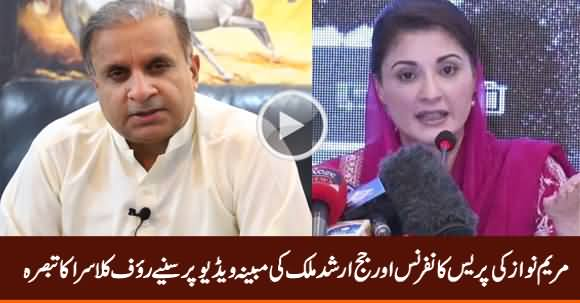 Rauf Klasra Detailed Analysis on Maryam Nawaz Press Conference & Leaked Video