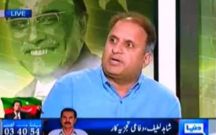 Rauf Klasra Discussing How Politicians Change Their Faces After Coming into Power