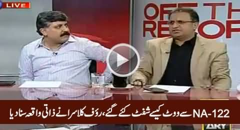 Rauf Klasra Endorses Vote Shift From NA-122 By Telling A Personal Example
