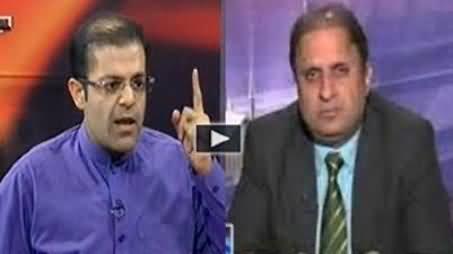 Rauf Klasra Exposed Salman Shahbaz in Live Program