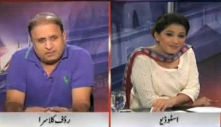 Rauf Klasra Exposes The Scandals of Three PTI Leaders and Requests Imran Khan To Take Action