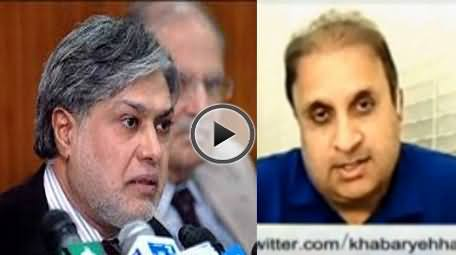 Rauf Klasra Exposing Mega Corruption Scandal of Ishaq Dar and His Son