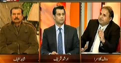 Rauf Klasra Exposing the Role of Pakistan Army in Bringing Terrorism to Pakistan