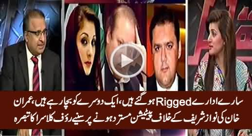 Rauf Klasra Expressing Disappointment on SC Decision of Dismissing PTI's Plea on Panama Leaks