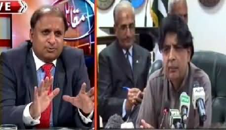 Rauf Klasra First Time Praising Interior Minister Chaudhry Nisar & His Attitude