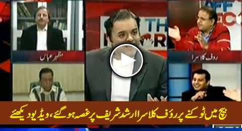 Rauf Klasra Gets Angry on Arshad Sharif in Live Show on Interrupting Him