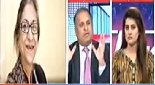 Rauf Klasra Grilled Asma Jahangir And New Chairman NAB