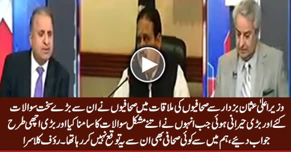 Rauf Klasra Praising CM Punjab Usman Buzdar on Facing Tough Questions of Journalists