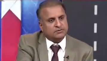 Rauf Klasra Response On Imran Khan's Telephone Call To PM New Zealand