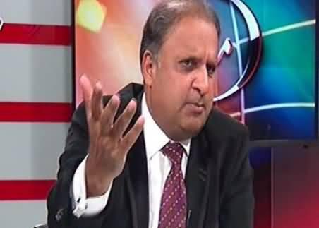 Rauf Klasra Reveals How NAB Investigates Corruption Cases Against Powerful People