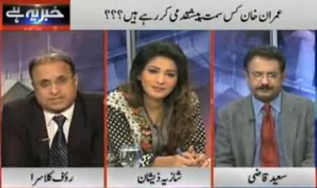 Rauf Klasra Reveals Why Asma Jahangir Always Speaks Against Imran Khan