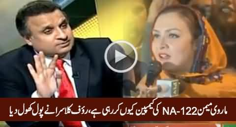 Rauf Klasra Reveals Why PMLN Has Included Marvi Memon in NA-122 Campaign