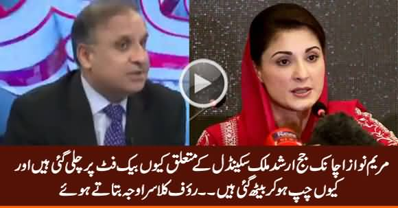 Rauf Klasra Reveals Why Suddenly Maryam Nawaz Went on Backfoot on Judge Scandal