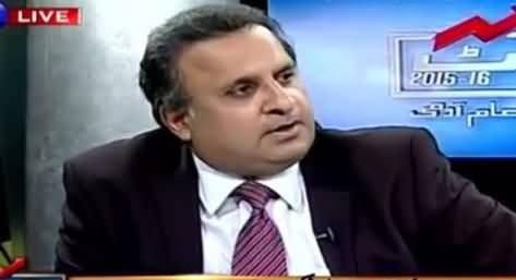 Rauf Klasra's Analysis on Jahangir Tareen's Clarification Regarding Off-Shore Companies