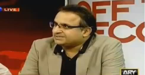 Rauf Klasra's Detailed Analysis on NAB Giving Clean Chit to Ishaq Dar And Others