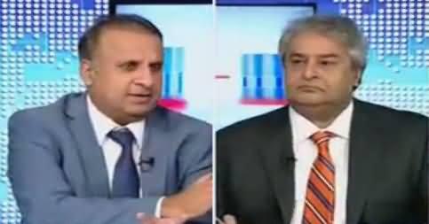 Rauf Klasra's Detailed Analysis on Transfer of Three Sharif Family Sugar Mills