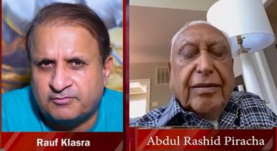 Rauf Klasra's Exclusive Talk With An Overseas Pakistani Whose Plot Captured By Fraudsters in Pakistan