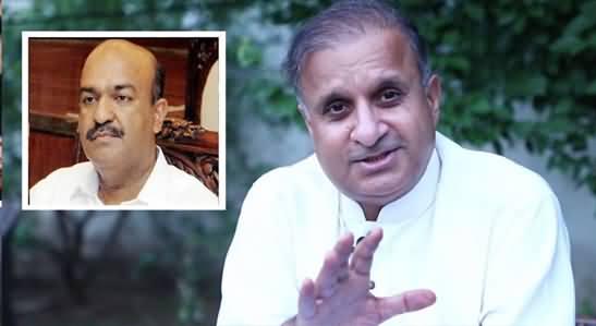Rauf Klasra's Tweet on Nadeem Afzal Chan's Resignation