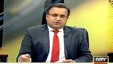 Rauf Klasra Telling A Very Funny Joke on PMLN's Current Attitude with PTI