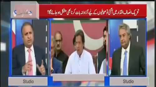 Rauf Klasra Telling How Electables Would Create Troubles For Imran Khan