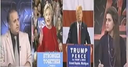 Rauf Klasra Telling How Hilary Clinton Is Better For Pakistan Than Donald Trump