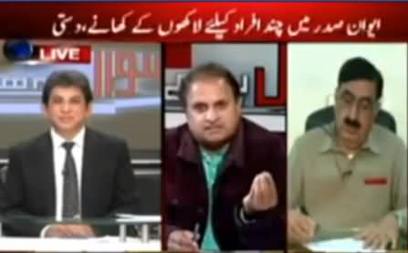Rauf Klasra Telling How Nawaz Sharif Started Horse Trading in Pakistani Politics