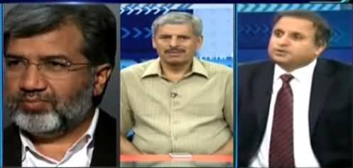 Rauf Klasra Telling How PM Nawaz Sharif Covered the Corruption of Ex PM Yousuf Raza Gillani