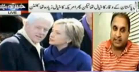 Rauf Klasra Telling Inside Story of Abbottabad Operation From the Book of Hillary Clinton