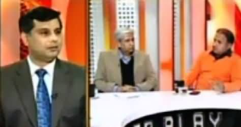 Rauf Klasra Telling Inside Story of Sindh Public Service Commission Chairman's Forceful Resignation