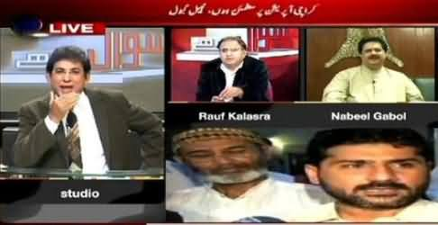 Rauf Klasra Telling What Difficulties A Journalist Has To Face in Pakistan