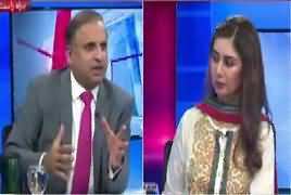 Rauf Klasra Telling What Option Does Mariyam Nawaz Has Now