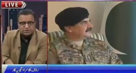 Rauf Klasra Telling What Should Pakistan Do in Current Global Scenario