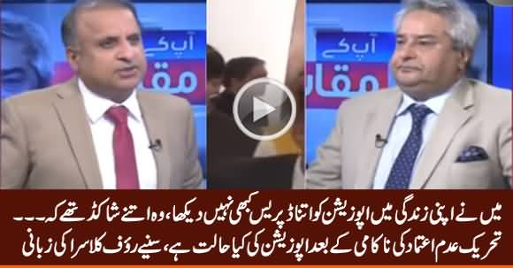 Rauf Klasra Tells The Condition of Opposition After Failure of No Confidence Motion
