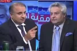 Rauf Klasra Tells What Answers Maryam Nawaz Gave to NAB in Chaudhry Sugar Mills Case