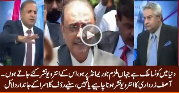 Rauf Klasra Views On Asif Zardari's Interview With Hamid Mir Which Was Not Broadcasted